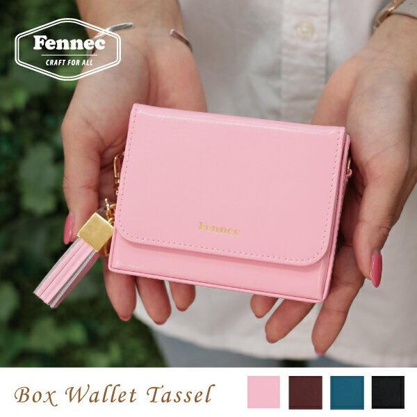 Fennec Box Wallet スクウェアタッセルチャーム付き フェネック 二つ折り財布 小銭入れあり 旅行 パーティー 結婚式 入学祝 就職祝 ギフト 【送料無料】【あす楽】