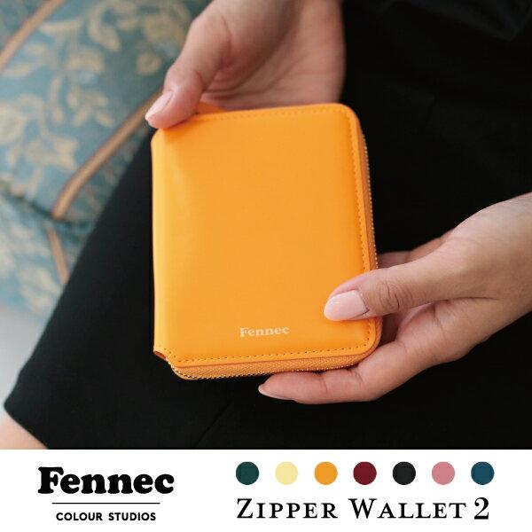 Fennec Zipper Wallet 2 フェネック レディース 二つ折り財布 本革レザー コインケース付き コンパクト財布 セカンド財布 ミニ財布 旅行 結婚式 プレゼント ギフト 入学祝 就職祝 【送料無料】
