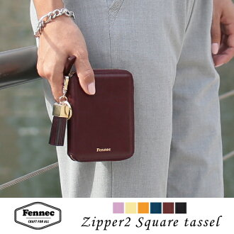 Fennec Zipper Wallet 2 Square Tassel 페넥크레디스 반접기 지갑 스크웨아탓세르챠무 가죽 레자미니워렛트 여행 결혼식 기프트