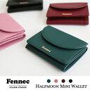 Fennec Halfmoon Mini Wallet フェネック 三つ折り財布 本革レザー レディース ハーフムーン プレゼント ミニ財布 サ…