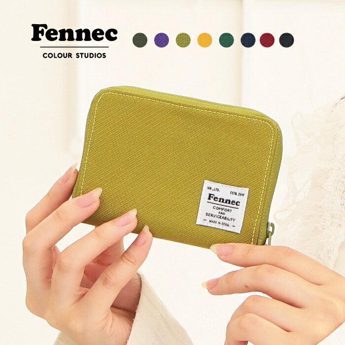 【ゆうパケット送料無料】Fennec C&S Mini Pocket フェネック 韓国 カードケース ミニ財布 レディース ブランド 財布 ミニウォレット コインケース レディース メンズ 旅行 夏フェス