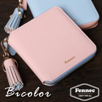 Fennec Bi-color Wallet Pastel Tassel fenekkubaikarapasuterukara对开钱包流苏迷人有,有硬币盒子的本皮革皮革小型钱包