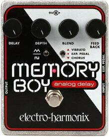 【レビューを書いて次回送料無料クーポンGET】Electro-Harmonix Memory Boy 国内用電源アダプター付属 エフェクター [並行輸入品][直輸入品] 【エレクトロ・ハーモニクス】【メモリーボーイ】【ElectroHarmonix】【Electro-Harmonix】【新品】【RCP】