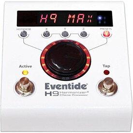 【レビューを書いて次回送料無料クーポンGET】Eventide H9 MAX 国内用電源アダプター付属 エフェクター [並行輸入品][直輸入品] 【イーブンタイド】【Processor】【Harmonizer Stompbox】【新品】【RCP】