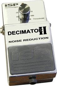 【レビューを書いて次回送料無料クーポンGET】ISP Technologies DECIMATOR II エフェクター [直輸入品][並行輸入品]【Noise Reduction】【ノイズリダクション】【新品】【RCP】