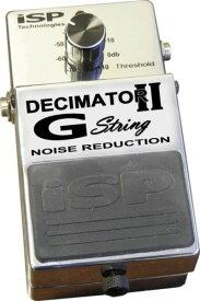 【レビューを書いて次回送料無料クーポンGET】ISP Technologies Decimator G String Version II エフェクター [直輸入品][並行輸入品]【Noise Reduction】【ノイズリダクション】【新品】【RCP】