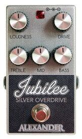 【レビューを書いて次回送料無料クーポンGET】Alexander Pedals Jubilee Silver Overdrive エフェクター【1年保証】【アレキサンダー】【新品】【RCP】
