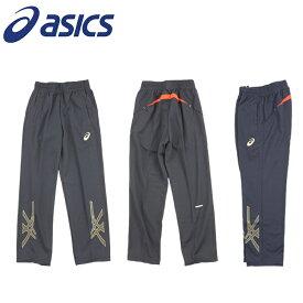 ASICS(アシックス) XAT232 メンズ ロング ジャージパンツ ジム ジョギング