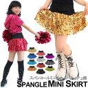 OZ COLLECTION(オズコレクション) SPANGLE-MINISKT スパンコール ミニスカート チュチュ風 ダンスウェア ダンス衣装 …