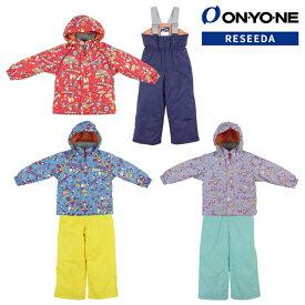 スキーウェア キッズ ONYONE RESEEDA(オンヨネ レセーダ) RES52004 上下セット 幼児 小学生 90 100 110 120サイズ