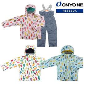 スキーウェア キッズ ジュニア ONYONE(オンヨネ) RES51004D スキースーツ 上下セット 幼児 小学生 特別カラー