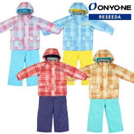 スキーウェア キッズ ONYONE RESEEDA(オンヨネ レセーダ) RES51005 上下セット 幼児 小学生 90 100 110 120