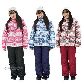 スキーウェア ジュニア ガールズ ONYONE(オンヨネ) RESSEDA レセーダ RES61003 上下セット 女の子 小学生 中学生 中綿 撥水加工 サイズ調節 130 140 150 160サイズ
