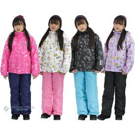 スキーウェア ジュニア ONYONE RESEEDA(オンヨネ レセーダ) RES61005 上下セット ガールズ 小学生・中学生 130 140 150 160サイズ