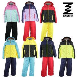 スキーウェア キッズ ジュニア BANNNE(バンネ) &ONYONE(オンヨネ) BNS52102 上下セット 幼児 小学生 100 110 120 サイズ 雪遊び スキー