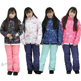 スキーウェア ジュニア ガールズ ONYONE(オンヨネ) RESSEDA レセーダ RES63003 JUNIOR SUIT 上下セット 耐水圧10,000mm 女の子 小学生 中学生 中綿 撥水加工 サイズ調節 130 140 150 160サイズ