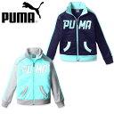 PUMA(プーマ) 591923 ジュニア ガールズトレーニングジャケット ジャージ 体育 遠足 通学