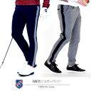 脇配色ジョガーパンツ efficace-homme/エフィカスオム 秋冬ゴルフウェア 40代 50代