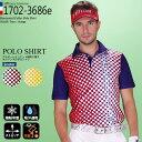 『サマーSALE特別価格!』グラデーションドット切り替えホリゾンタルポロシャツ efficace-homme エフィカスオム メンズゴルフウェア ランキングお取り寄せ