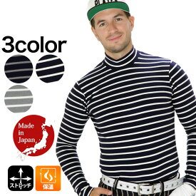 ボーダーハイネック 【日本製】【efficace-homme/エフィカスオム】 秋冬ゴルフウェア