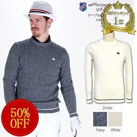 ケーブル編みニットセーター efficace-homme/エフィカスオム 春夏ゴルフウェア 楽天ランキング セール SALE