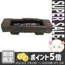 コンパル 枕木プランター 60型 鉢底ネット付 【ガーデニング おしゃれ】