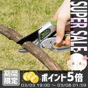 ラチェット式でラクラク♪*ガーデニングプロ パワーアップ剪定鋏 SGS-25*専用ケース付き【園芸 剪定 生木】