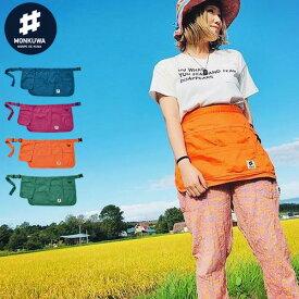 モンクワ monkuwa ガーデニング エプロン ショート MKS20305 農作業 農業女子 レディース 女性用 園芸 作業服 作業着 農作業着 野良着 おしゃれ 可愛い UV ショートエプロン プレゼント ギフト T志 Z