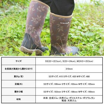 nomodoノモドワークブーツNMD505防水長靴軽量ワークシューズ作業靴ロングブーツレインブーツ農作業ガーデニングおしゃれ園芸農業レディースプレゼントギフトアトムワークス