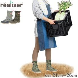 ムーンスター レアリゼ MS RLS03 MOONSTAR 農作業 靴 畑 農業女子 レディース 女性用 ガーデニング くつ シューズ 作業靴 園芸 作業着 農作業着 可愛い おしゃれ プレゼント ギフト
