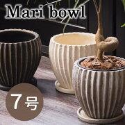 【あす楽対応】[Y'sSPACE]マリボール3色穴あり受け皿付き【植木鉢陶器鉢鉢カバーオシャレおしゃれフラワーポット植物観葉植物】