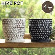 【あす楽対応】[Y'sSPACE]ハイブポット2色穴あり受け皿付き【植木鉢陶器鉢鉢カバーオシャレおしゃれフラワーポット植物観葉植物】