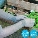TOWA 農業女子 GLOVES No.998 東和コーポレーション UVケア uvカット 紫外線対策 手袋 グローブ ロング アームカバー …