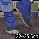 ワークシューズプラス N700 レディース SS-M 2色 農業女子 女性用 くつ 畑 靴 シューズ ガーデニング 作業靴 農作業 …