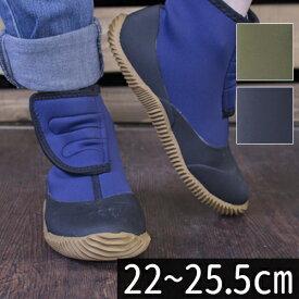 ワークシューズプラス N700 レディース SS-M 2色 農業女子 女性用 くつ 畑 靴 シューズ ガーデニング 作業靴 農作業 園芸 作業着 農作業着 可愛い おしゃれ 敬老の日 プレゼント ギフト 三冨D