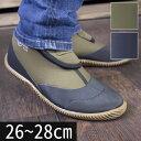 ワークシューズプラス N700 メンズ L-LL 2色 農業 畑 男性用 くつ 靴 シューズ ガーデニング 作業靴 農作業 園芸 作業…
