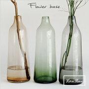 あす楽対応志成販売GLASSカラーリングフラワーベースロフティ107270全3色ガラスシンプルガラスベース鉢花器花瓶ナチュラル北欧おしゃれプレゼントギフトSHISEIHANBAI
