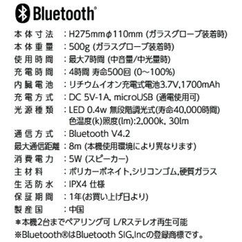 MoriMoriLEDLanternSpeakerSグレイブルーFLS-2007-GBLEDランタンスピーカー調光LEDライトスマートフォンスマホ音楽再生Bluetoothワイヤレス接続
