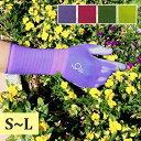 アトム g-style PUキュート ロング G9 S-Lサイズ 全4色 ATOM レディース 農業女子 手袋 グローブ ガーデニング 園芸 …