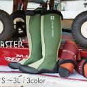 アトム グリーンマスター 2620 S-3Lサイズ 全3色 完全防水 ATOM 長靴 作業靴 ロングブーツ ガーデニング ブーツ アウ…