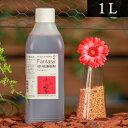パレス化学 切花着色剤ファンタジー 1L レッド 茎 生花 ディスプレイ デコレーション フラワーアレンジ 植物 染色 染…