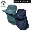 モンクワ monkuwa デニムフードハットガード MKS20103 デニム帽子 日よけ帽子 UVカット UV UV加工 首 ガード 日よけ …