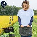 モンクワ monkuwa ガーデニング エプロン ショート MK39183 農作業 農業女子 レディース 女性用 園芸 作業服 作業着 …