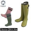 monkuwa モンクワ アグリロングブーツ MK36140 S-LLサイズ 撥水 防水 長靴 レインシューズ 梅雨 雨の日対策 農業女子 …