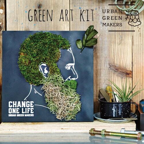あす楽対応 URBAN GREEN MAKERS GREEN ART KIT 01.MEN アーバングリーンメーカーズ グリーンアートキット インテリア ガーデニング 壁掛け 絵画 手作りキット プレゼント ギフト ボックス 箱 敬老の日