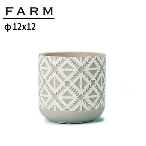 あす楽対応 FARM ロニヤ11 W 57002 直径12cm 鉢カバー オシャレ おしゃれ フラワーポット 多肉 植物 サボテン