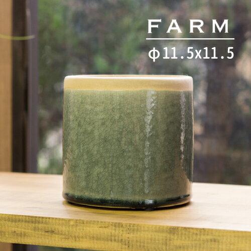 あす楽対応 FARM アガタ 12 B 99027 直径11.5cm 鉢カバー オシャレ おしゃれ フラワーポット 多肉 植物 サボテン
