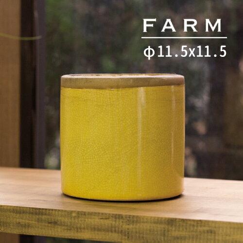 あす楽対応 FARM アガタ 12 Y 99028 直径11.5cm 鉢カバー オシャレ おしゃれ フラワーポット 多肉 植物 サボテン