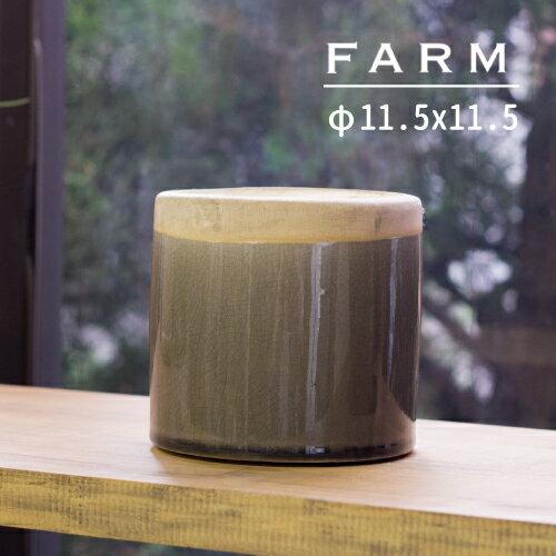 あす楽対応 FARM アガタ 12 H 99031 直径11.5cm 鉢カバー オシャレ おしゃれ フラワーポット 多肉 植物 サボテン
