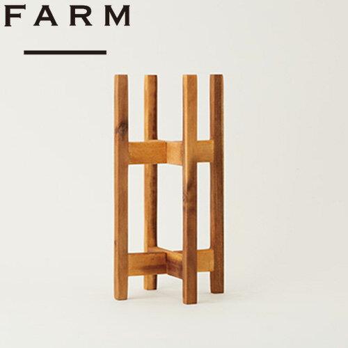 あす楽対応 ウッドスタンド トール15 77122 FARM 木製 花台 おしゃれ ガーデニング 棚 雑貨 鉢 スタンド 鉢置き 鉢台 プランタースタンド フラワースタンド 室内